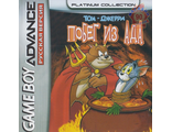 """Tom and Jerry"" Escape from hell. Игра для Гейм Бой (GBA)"