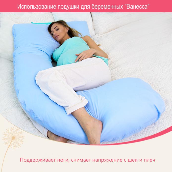 Сепсис у беременных причины 94