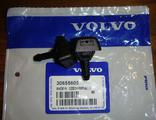 Форсунка омывателя Volvo S80, S40, V40, XC90 (веерная)