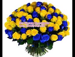 Синие розы Желтый Алмаз