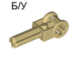 ! Б/У - Technic Pole Reverser Handle, Tan (6553 / 4120152) - Б/У