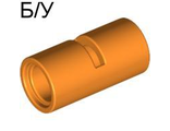 ! Б/У - Technic, Pin Connector Round 2L with Slot Pin Joiner Round, Orange (62462 / 4538144 / 6173129) - Б/У