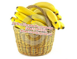 Корзина бананов