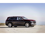 Luxury class and discreetly armored SUV based on all-new Mercedes-Maybach GLS600  X167 4Matic in CEN B4  from 1st quarter of 2021 year!!!