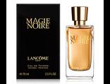 Lancome Magie Noire (Женский) туалетная вода 75ml