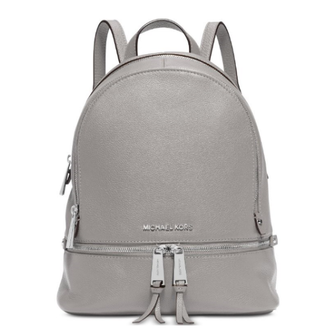 Рюкзак Michael Kors Rhea Medium Light Grey / Светло-серый