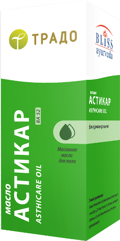 МАСЛО АСТИКАР (ASTHICARE OIL)