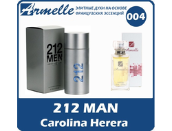 CAROLINA HERRERA - 212 MEN - 004