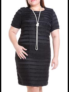 Нарядное платье-футляр Лакшери-533 (черный). Размерный ряд: 54-68
