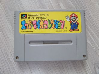 Super Mario All Stars Super Famicom SNES Super Nintedndo (копия)