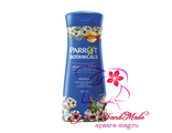 Parrot Botanicals Scented Wood Fragrance Shower Cream / Крем для душа с сандалом (200 мл)