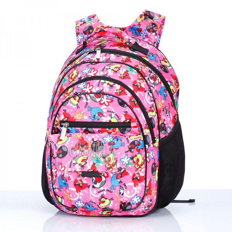 83c3fed883a2 Купить Рюкзак школьный для подростка девочки недорого, дешевые ранцы для  школы, цена от 200 грн., фото, описание, доставка по Украине интернет  магазин сумок