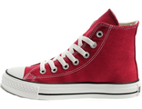 Converse Chuck Taylor All Star High Ox Lean Maroon (36-44)