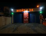 Автомойка мобильная МК-2.1