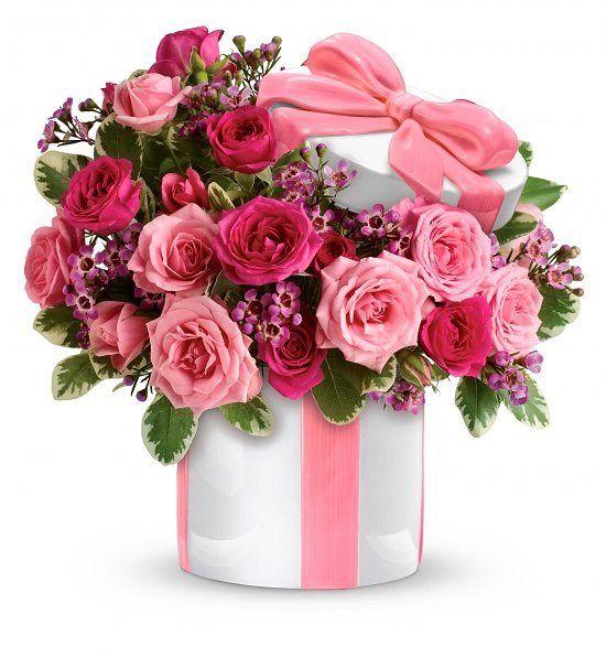 Красивые цветов на день рождения
