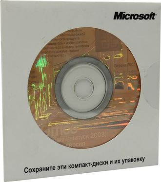 Microsoft Office 2003 Basic Edition (Базовая версия) RU OEM S55-00632