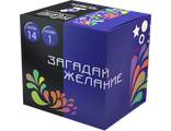 "Батарея салютов ""Загадай желание ""(ADC014001)"