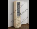Шкаф для одежды с зеркалом ШКР(I)№8