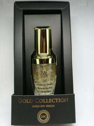 SR cosmetics Gold serum eye 30 ml