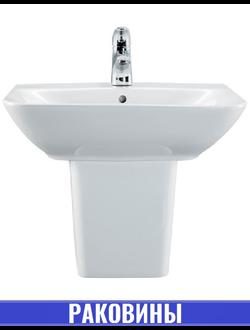 Раковины для ванной комнаты (умывальники)