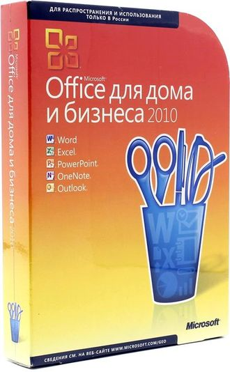 Microsoft Office 2010 home and business BOX T5D-00415