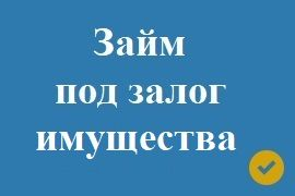 Автоломбард PTS CASH Автоломбард под залог ПТС в Москве
