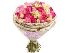 Букет Симфония Роз