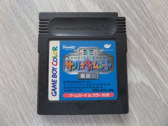 Sanrio Timenet для Game Boy Color
