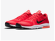 Nike Zoom Train Orange (41-44)