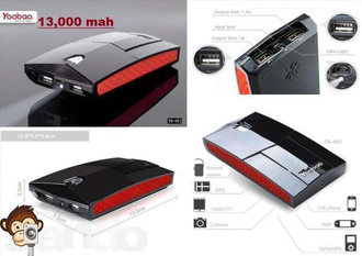 Power Bank Yoobao 13000mAh Thunder YB-651-7