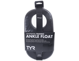 Колобашка Hydrofoil Ankle Float, LHYDAFL/001,  черный