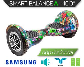 "Гироскутер 10"" Smart Balance OFF ROAD NEW 2017 Стрит Арт"