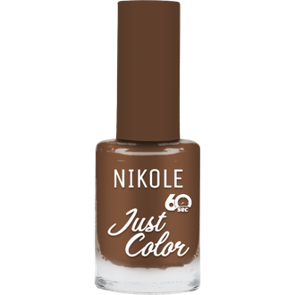 "NIKOLE JUST COLOR ""Quick -33"