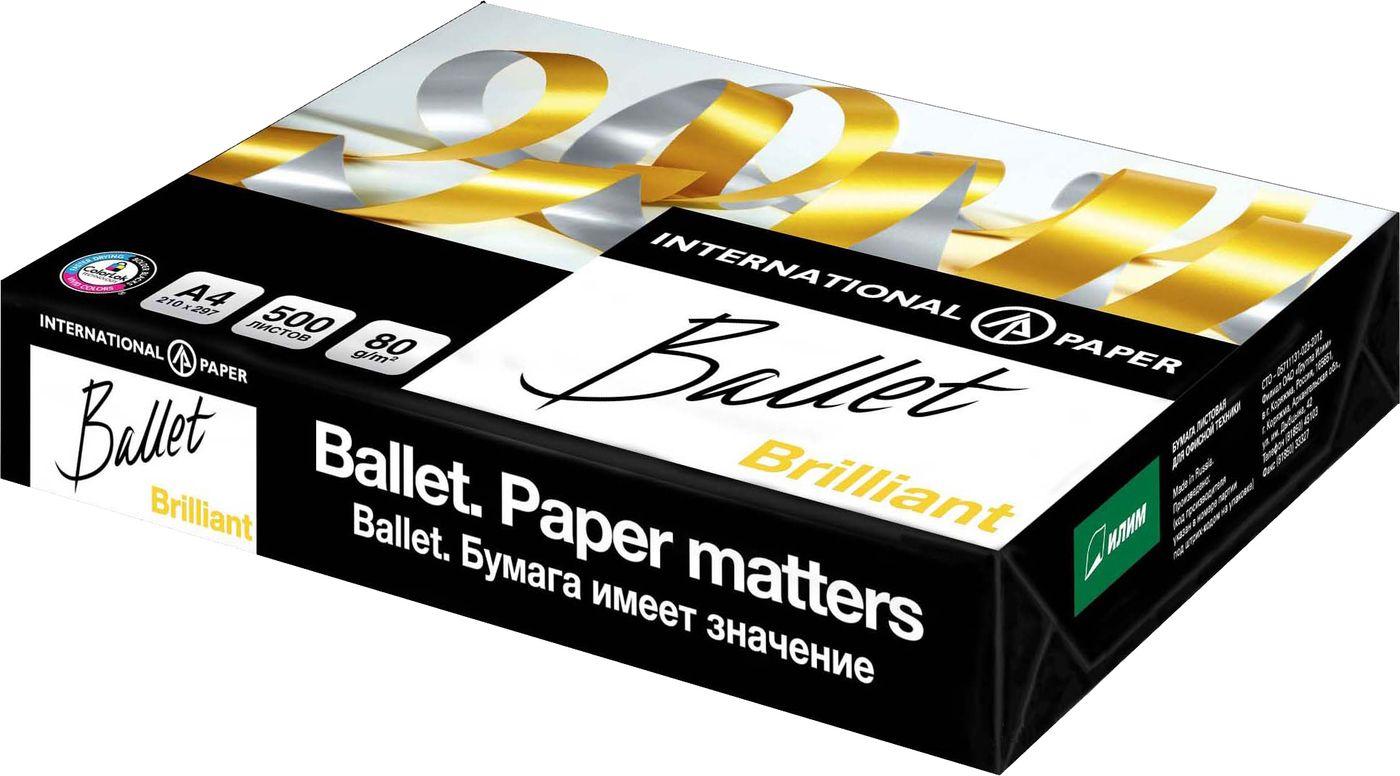 Бумага офисная белизна 162 cie 500 листов