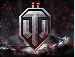 WORLD OF TANKS серия
