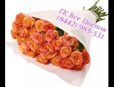 21 роза двуцветная нежных оттенков
