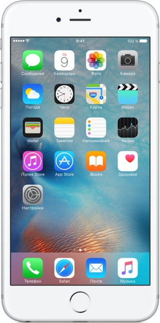 Apple iPhone 6s Plus - Silver