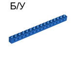 ! Б/У - Technic, Brick 1 x 16 with Holes, Blue (3703 / 370323) - Б/У