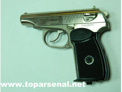 MP-654K-24 Baikal PM Makarov white nickel