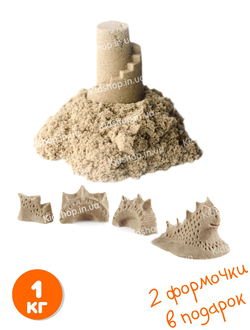 Waba fun Kinetic Sand 1kg