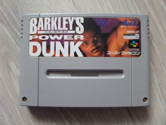 Barkley's Power Dunk Famicom SNES Super Nintendo