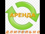 Длительная аренда в Севастополе