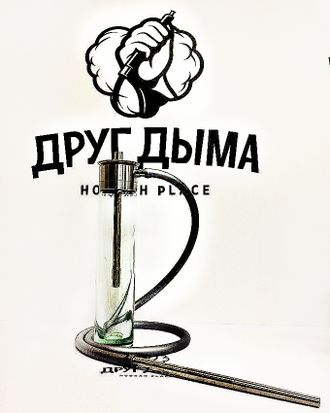 Кальян Hookah Tree  Portable