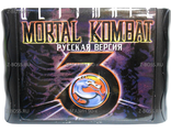 """Mortal kombat 3 Ultimate"" Игра для Сега ""Мортал комбат 3 ультиматум"" (Sega Game)"