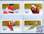 Набор марок Норвегии Sochi-2014