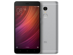 Xiaomi Redmi Note 4 64GB+3GB Grey