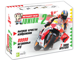 Dendy Junior 2 Classic 99999 в 1