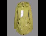 Женская весенняя куртка желтая 002-095