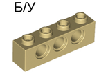 ! Б/У - Technic, Brick 1 x 4 with Holes, Tan (3701 / 370105 / 4234365) - Б/У