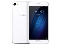 Meizu U10 White 16Gb